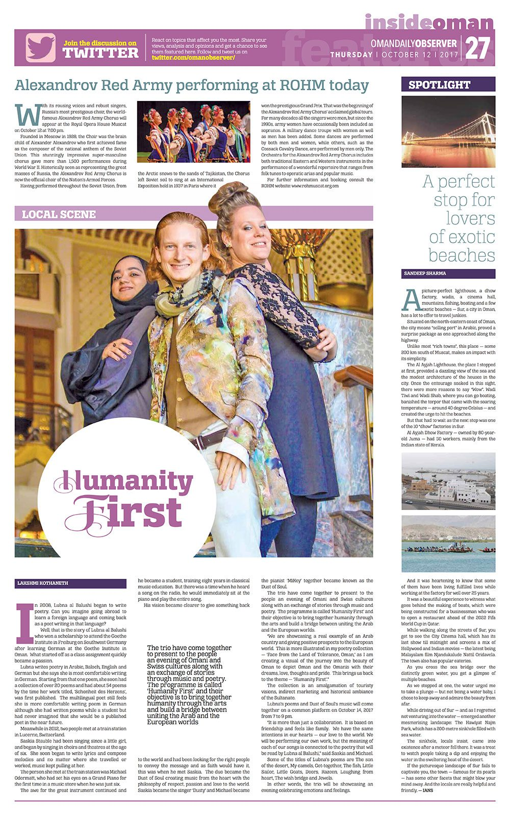 Humanity First – Oman Daily Observer