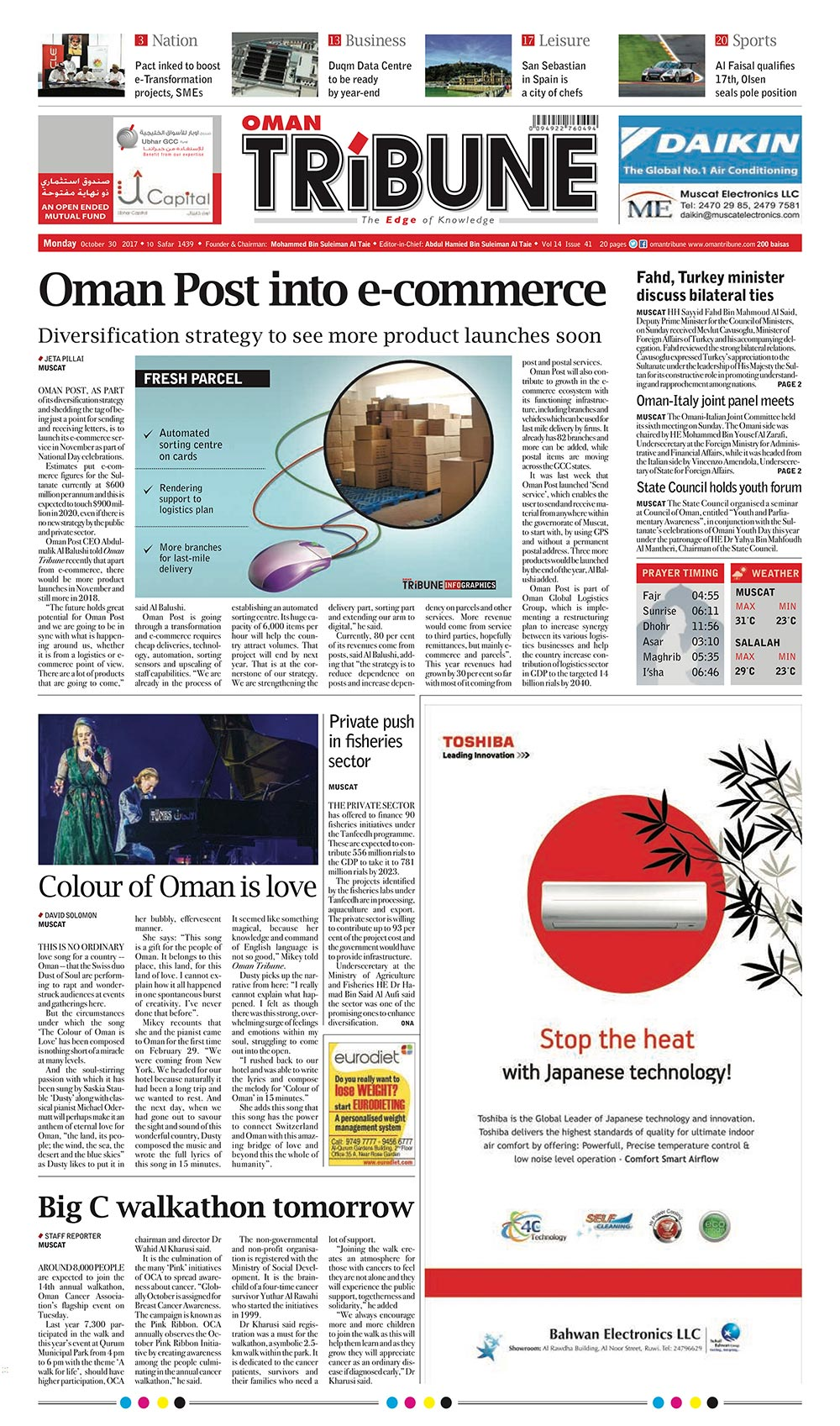 Oman Tribune as of Monday, 30 October 2017