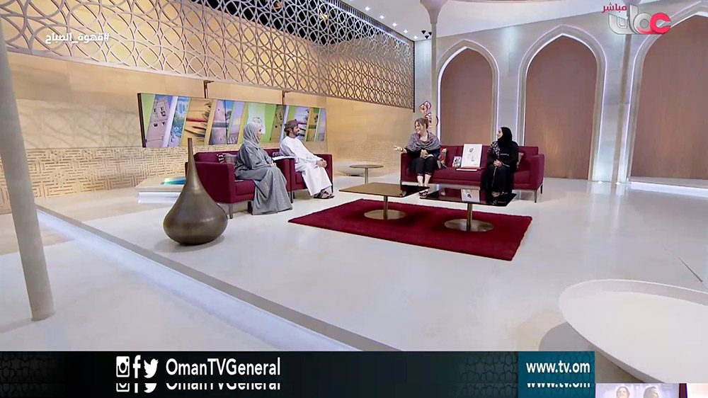 Oman TV Morning Show 'Qahwat Alsabah' as of 9 October 2017