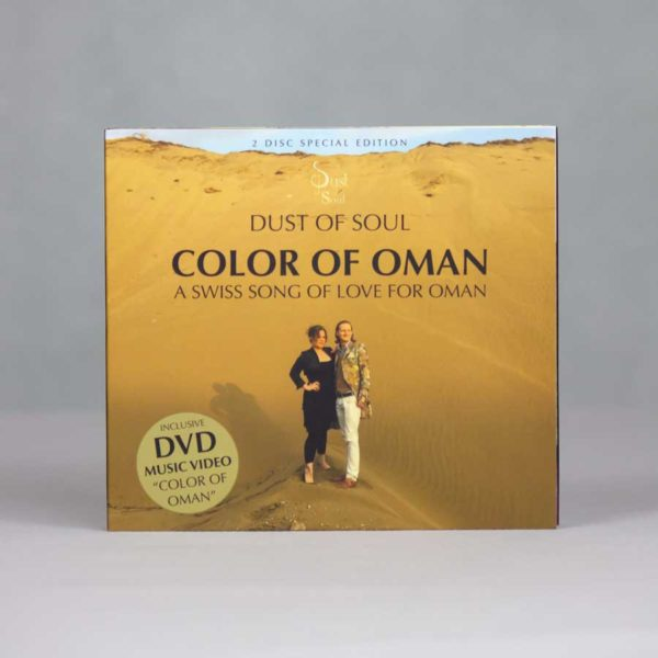 Color of Oman CD with DVD & Booklet