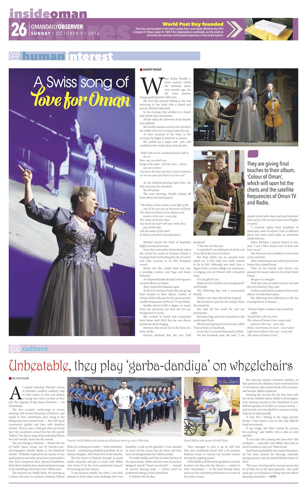 Dust of Soul in the Oman Daily Observer as of 9 October 2016