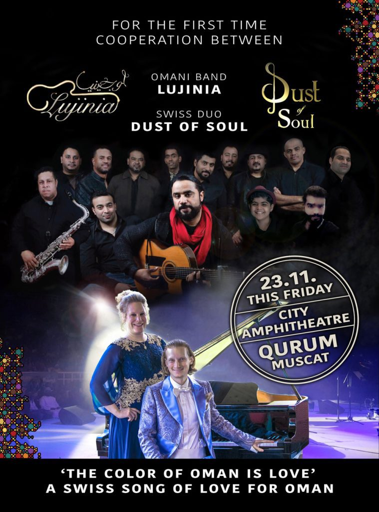 Poster Dust of Soul Oman Amphitheatre Show with Lujinia Omani Band